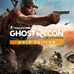 Tom Clancy's Ghost Recon® Wildlands Year 2 Gold Edition Logo