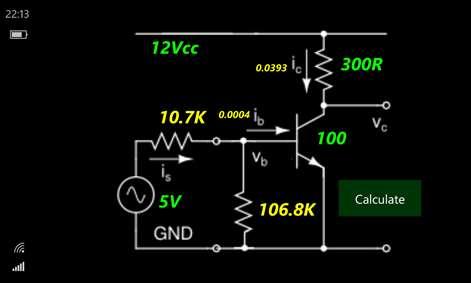 Electronic World Screenshots 2