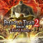 Attack on Titan 2: Final Battle Logo