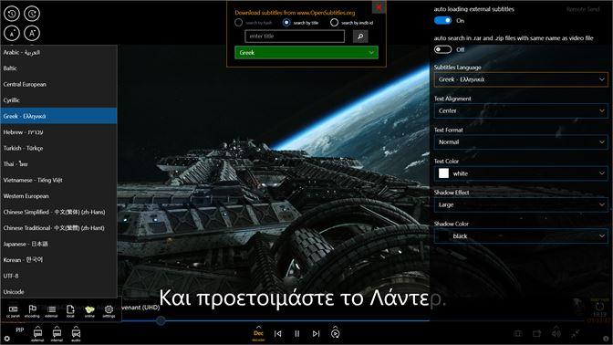 Kup Best Player — sklep Microsoft Store pl-PL