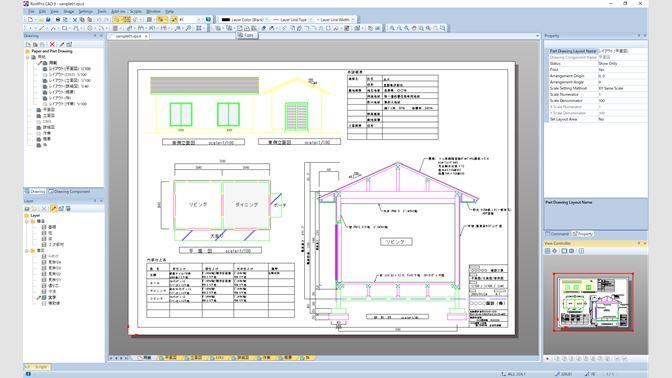 Get RootPro CAD - Microsoft Store