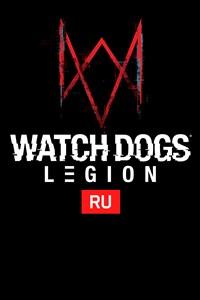 Watch Dogs Legion - Языковой пакет - Русский