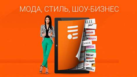 Секс звезд шоу и кино бизнеса смотреть онлайн бесплатно фото 67-524