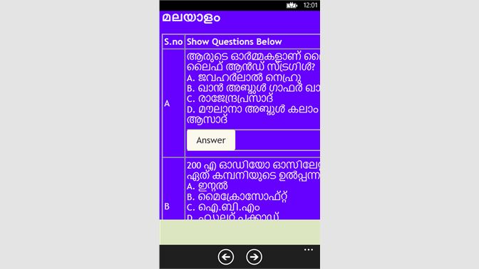 Get Malayalam GK and Quiz Question for Kerala PSC,Bank - Microsoft Store