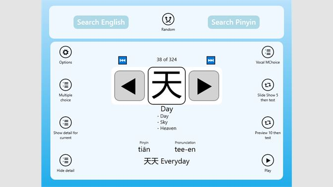 Buy Mandarin Chinese Character Flash Cards Microsoft Store