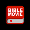 Bible Movie App