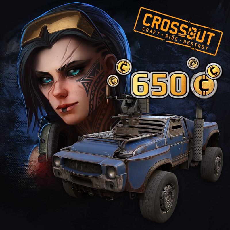 "Crossout - Starter Bundle ""Snake Bite"""