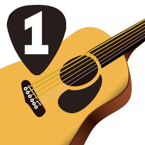Guitar Lessons Beginners #1