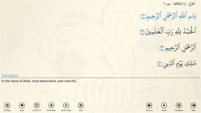 974b4e670 Get Quran - Microsoft Store