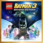LEGO® Batman™ 3: Beyond Gotham Deluxe Edition Logo