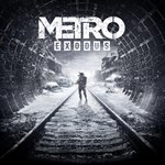 Metro Exodus (Windows) Logo