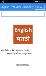 English - Marathi Dictionary for Windows 10 PC Free Download