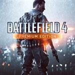 Battlefield 4™ Premium Edition Logo
