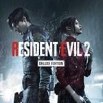 RESIDENT EVIL 2 Deluxe Edition Logo