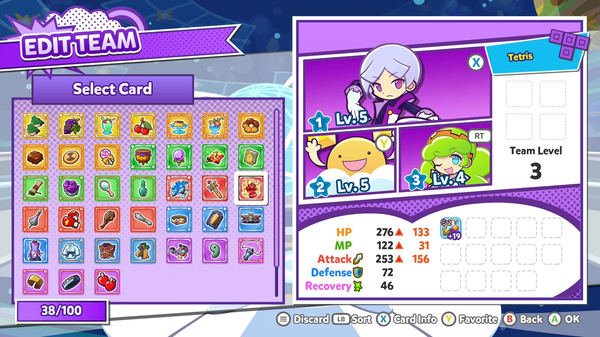 Скриншот №16 к Puyo Puyo™ Tetris® 2