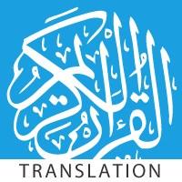 Al Quran Translation