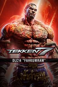 """鉄拳7 DLC14 """"ファーカムラム"""""""