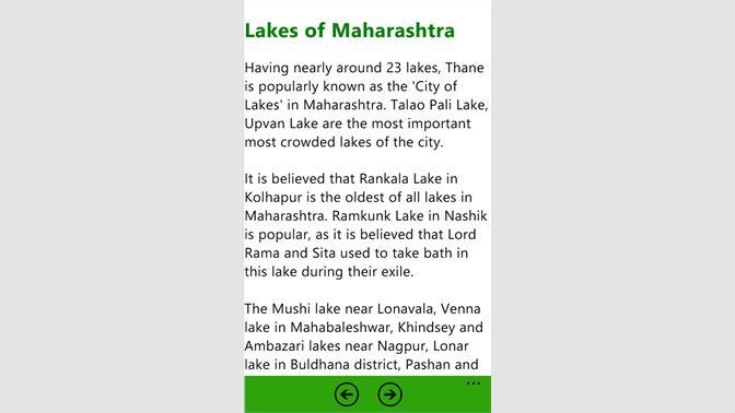 Get Maharashtra Gk Hindi - Microsoft Store