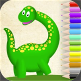 Dinosaurs Coloring Learning Games For Kid