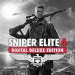 Sniper Elite 4 Digital Deluxe Edition Logo