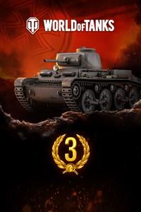 Carátula para el juego T-15 New Recruit Kit de Xbox 360