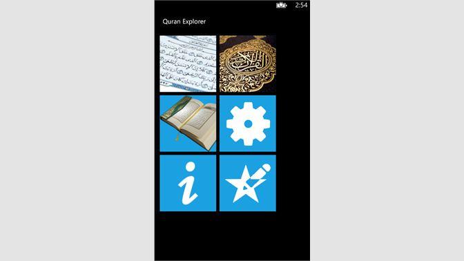 Get Quran Explorer - Microsoft Store