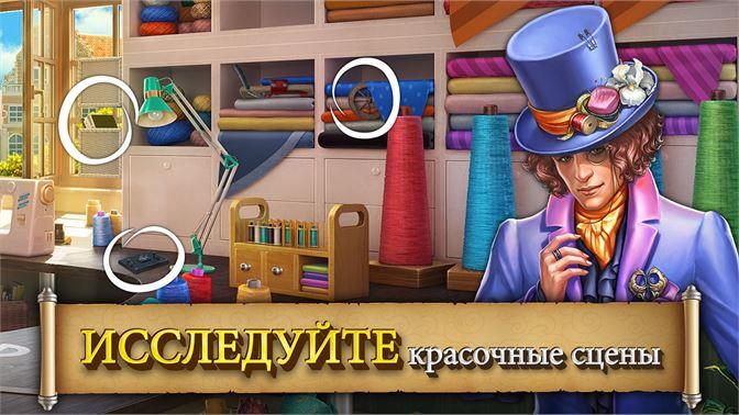 31373c05074 Купить The Secret Society - Тайное общество — Microsoft Store (ru-RU)