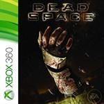 Dead Space™ Logo