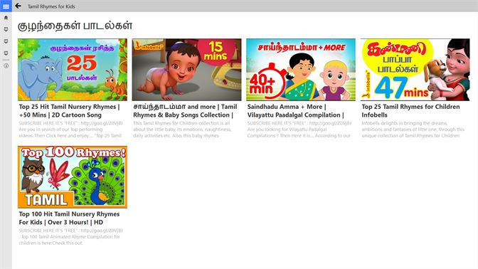 Get Tamil Rhymes for Kids - Microsoft Store