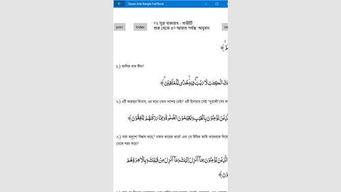 Buy Quran Arbi Bangla Full Book - Microsoft Store