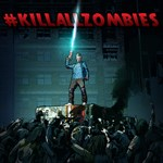 #KILLALLZOMBIES Logo